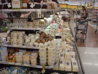 Int'l market Rockford IL 04