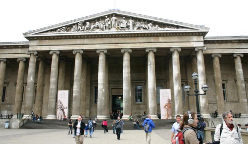 British museum main ent